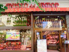 そろそろランチ時 ここは是非にも行こう! と、リストアップ(笑)してきた 「ムセオ・デル・ハモン」 スペイン語でハムの博物館 という名のお店です。