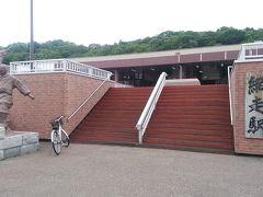 JR仙北本線及び釧網本線、網走駅 チャリンコがちょっと邪魔だなぁ
