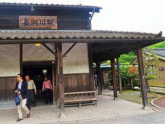 九州18 特急「はやとの風」嘉例川駅5分停車  51/     2