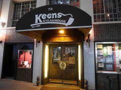 地下鉄でホテルに戻りチョコチョコ休憩、最後の夜はNY名物熟成肉のステーキです。 『キーンズ・ステーキハウス』創業は1885年、お店の名前は初代オーナーのアルバート・キーンズに由来します。
