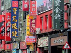 ローカル都市の雰囲気も束の間味わって 台北市内に戻ることにしました。  ここまでは前編↓と重複しています  続☆猫拳的緩々台湾旅記〈2〉緩々返上!?中華建築の美に魅せられる☆ https://ssl.4travel.jp/tcs/t/editalbum/edit/11374906/