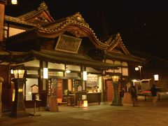温泉着。  3000年の歴史を持ち、日本最古の温泉といわれる道後温泉。  神話に登場し、聖徳太子に褒めたたえられ、万葉歌人に詠まれた。 今を生きる私にとっては、坊っちゃん。