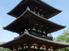 興福寺を一周。少し離れたところにある三重塔。これも国宝です。