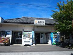食べ終わったあと「那珂湊駅」へ行き、ねこちゃんがいるか駅員さんに聞いてみました