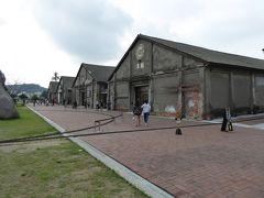 哈瑪星台湾鉄道館
