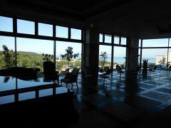 知床第一ホテルの朝です。  今日も晴だ! 気分がいいね!! ロビーからオホーツク海が見えています。