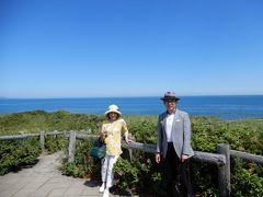 天覧が丘展望台っていうのだから、天皇陛下がここにいらしたことがあるのですねー。 オホーツク海が美しいです。