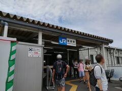 15時10分頃に尾道駅に到着です。 去年も尾道に来たのですが、未だに駅舎が工事中なのは驚きましたw