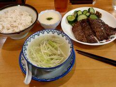 ランチタイムになったので、まずは仙台の定番牛タン定食。牛タンも美味いがテールスープが良かった。