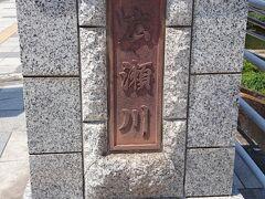 戻りはるーぷる仙台だと時間がかかるので、最寄りの地下鉄駅まで歩く。途中広瀬川を渡る。