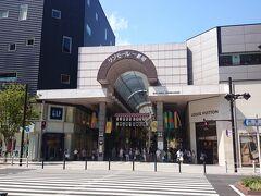 地下鉄に乗り青葉通一番町で下車。商店街を歩いてみる。
