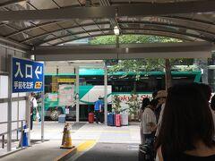 成田UASパーキング満車の為、クルマはあきらめ、東京シャトルバス[予約済み¥900]