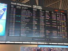高速バス成田7:30の到着予定でしたが、着いたのは8:20でした。 11:00のデユッセルドルフ行きです。 また今回はフォートラベルさんの夏ギフト利用し、wifiレンタルしましたが利用料金も安く手続きも楽で、大変便利でした。
