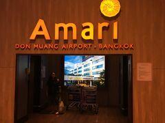 さて私、アライバルカードには【Amari】に宿泊と書いてドンムアン野宿、、適当です。。