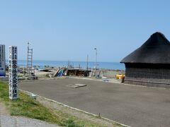 1132 重要無形文化財 能登の揚げ浜式製塩の技術の展示