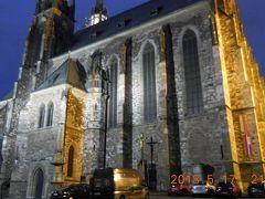 聖ペテロ聖パウロ大聖堂。
