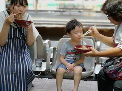 熱海駅では駅そば(立ち食いそば)で昼食にします。 「冷やし」もあります。 桜えび、生海苔の「あたみそば」470円は絶品だったらしいです(嫁談)。 わたしは「冷やしたぬき」です。