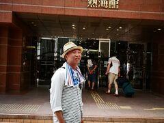 1泊7800円(平日)で飲み放題、食い放題の伊東園ホテルもあります。 ここは熱海駅徒歩3分の「熱海館」です。  時刻表も気にせず、ふらっと訪れることができる熱海です。