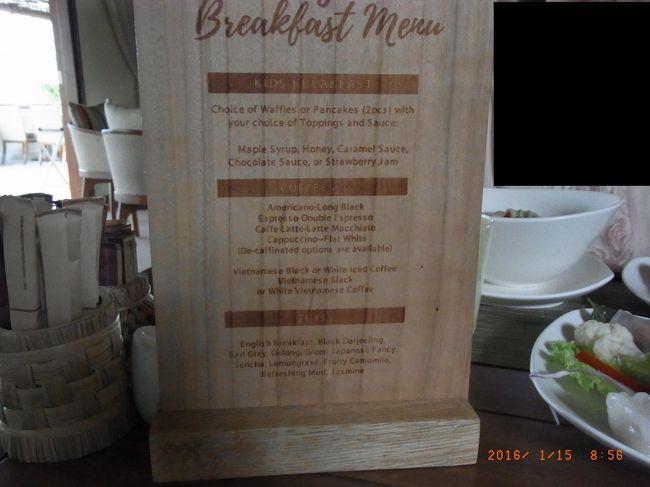 5b33465eae5 9:00 A healthy, balanced breakfast in secret ...