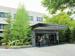 キュリオホテルって、聞いたこと無いーって思っていたら、それもそのはず… 日本にはまだ無かったヒルトン系ブランドホテルだったのね。 先日まで、旧軽井沢ホテルだった建物をリノベーションして、byヒルトンとして生まれ変わった旧軽井沢KIKYOキュリオ・コレクション♪ どんなホテルかな??楽しみだわ。ワクワク♪♪