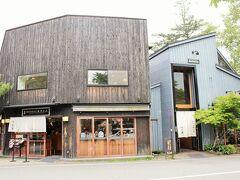 銀座通りの交差点で、人気を二分するふたつのお店。 レストラン酢重正之と川上庵!!ここも中途半端な時間にも関わらず、賑わっていたなぁ~