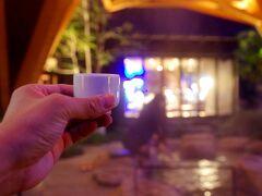 ほどなく湯田温泉に到着。 さっそく地酒を飲みながら足湯を楽しめる最高の施設へ。