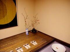そのまま温泉宿に宿泊です。源泉がぬるぬるしていて素晴らしかった。きっと美人になれるに違いない(男性だけど・・・)