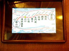 さて、翌日は湯田温泉駅から津和野駅までSLやまぐち号に乗車です。