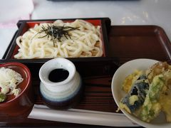 浅間牧場茶屋 レストラン