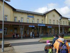 オロモウツから40分足らずでクロムニェジーシュに着きました。ブルノから行くよりはるかに早く便利です。駅にはコインロッカーもありました。