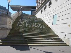 アルベルティーナミュージアム。モネとピカソ展開催中。