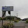 5月24日(木) 日本一周の旅17日目。 輪島市の道の駅「千枚田ポケットパーク」