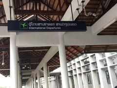 ワットタイ国際空港 (VTE)