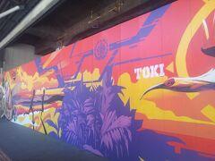 リムジンバスで新潟駅到着!  カカアコみたいな壁画アート!!イイ!!