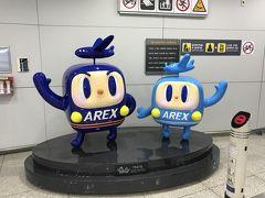 とりあえず始発まで待って、何処かに行こう! でも、何処?  ソウル駅や明洞まで行けば開いてるお店もあるだろうけど、わざわざ交通費払って行くのもなぁ、、、10時には金浦空港に居たいし。 眠気で思考も働かず、遠出するのが面倒なので、結局、仁川ターミナル1(T1)でご飯を食べることに。  今の私、チコちゃんがいたら、 「ボーっと生きてんじゃねーよー!」と喝を入れられそう。