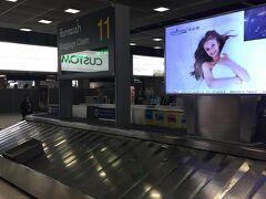 タイのスワンナプーム国際空港に到着!! ちゃんと荷物も届いていて良かったです(*^▽^*)