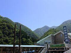 こちらはトロッコ列車の発車駅である黒部宇奈月温泉駅。