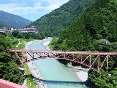 トロッコ列車から雄大な景色が挑めます。