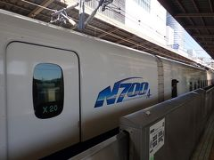 N700Aという形式の電車