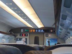 ほどなく小田原駅を通過