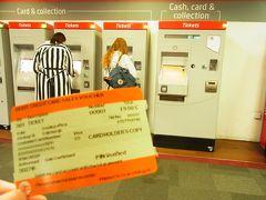 駅の自販機でチケット購入。  電車に乗って行ってまいりまーす!