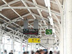 そろそろ時間なのでJRで新倉敷駅に向かいます。