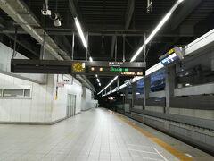 名古屋駅に到着。 ここからは在来線で金山駅へ向かいます。