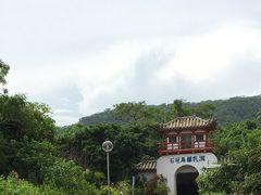 ホテルのある市内に向かう前にもう1か所。  石垣島鍾乳洞へ。