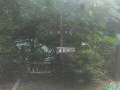 【小和田駅】 〔車窓〕 6:43着(次7:32着)《大嵐から見所のある左側の座席を確保》 ホームに3県の標識があります。窓が汚れているとこんな感じの写真になります。(笑) この他、中井侍・伊那小沢・田本・金野・千代といった秘境駅も通るので、興味のある方は要チェックです。
