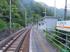 【為栗駅】 7:09着-8:39発 天竜峡行=1°30'(次7:58着-8:39発=41') ここも秘境駅。でもファーストクリップが使われています。《吊橋を渡って対岸へ》