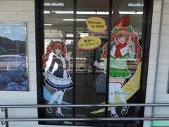 【飯田駅】 11:19着-12:20発=1°01' 飯田で昼食。蕎麦を食べたかったのですが、見つからなかったので弁当を買って車内で頂きました。やっぱり何とも言えない旅情があふれてきます。 《帰りは右側に着席し、撮り逃した所をやっつけましょう》
