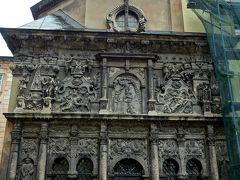 ボウイム家の廟