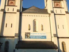 ザンクト アンドレア教会