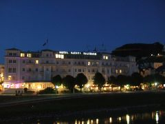 ホテル ザッハー ザルツブルク